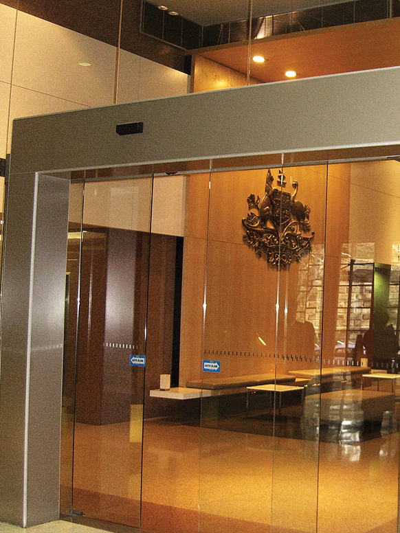 ADIS Automatic Doors